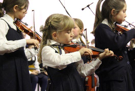 Presentación violín 1°, 2° y 3° Básico